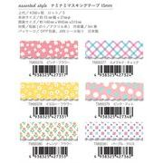 assarted style ナミナミマスキングテープ 15mm * 5m NamiNami masking tape