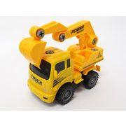 <ミニカー・知育玩具>自分で組み立てよう!DIYフリクション対応トラック パワーショベルカー