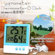【時計表示も】大きな文字で見やすい♪外部センサー付属!デジタル表示☆温度&湿度計☆