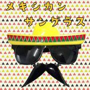 FUNNY SUNGLASS メキシカン 【値下げしました!】