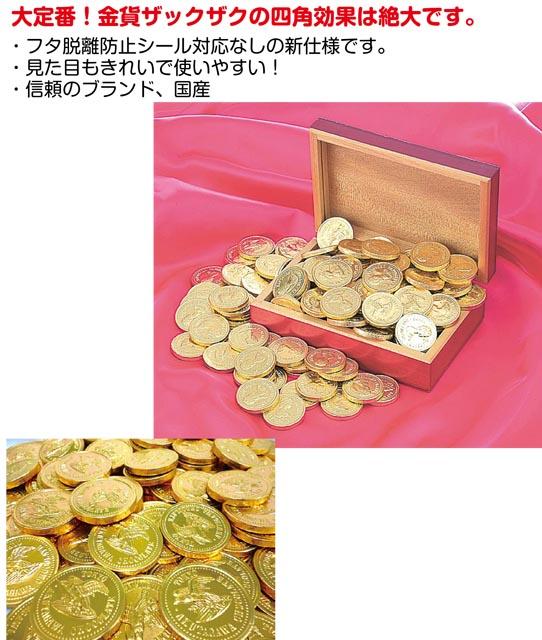 新AKコイン型チョコ
