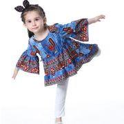 女の子 可愛い 不規則 孔雀ワンピース フリル裾 フリル袖  ラウンドネック ドレス キッズ 子供服 全2色