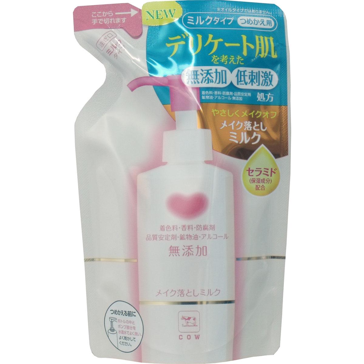 カウブランド 無添加 メイク落としミルク 詰替用 130mL