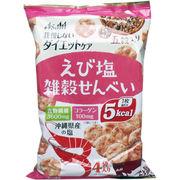 ※リセットボディ えび塩雑穀せんべい 22g×4袋入