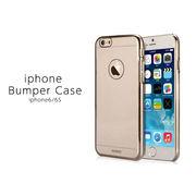 アイフォン用  バンパーカバー クリアカバー iPhone6/6S 薄い 軽い 強い PC製 極薄