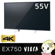 TH-55EX750 パナソニック 55V型デジタルハイビジョン液晶テレビ ヘキサクロマドライブ
