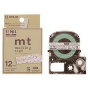 キングジム テプラPROテープドットコス/グレー字 SPJ12AP 00242382