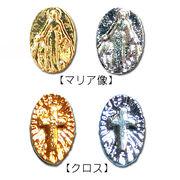 【聖母マリア像と十字架】コイン 5個入りパック マリア クロス 金貨