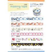 MIND WAVE マスキングテープ 2016_8発売6柄
