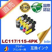 LC117/115-4PK LC117BK LC115C LC115M LC115Y 互換インク brother 最新バージョンICチップ付