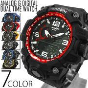 【デュアルタイム仕様】アナログ&デジタル・ビッグフェイス腕時計【全7色・BOX・保証書付き】
