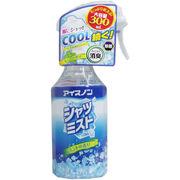 [メーカー欠品] アイスノン シャツミスト ミントの香り 大容量 300mL
