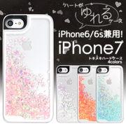 アウトレット iPhone7/iPhone6s/iPhone6トキメキハートケース