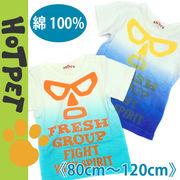 段染め!! マスク&ロゴ柄 半袖 Tシャツ 《ベビー・トドラー》