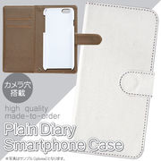 Android One X1 TGオリジナル高品質印刷用手帳カバー 表面白色 PCケースセット 326