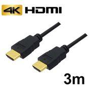 3Aカンパニー HDMIケーブル 3m イーサネット/4K/3D/ AVC-HDMI30