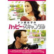エヴァ・ロンゴリア ドン底女子のハッピー・スキャンダル DVD