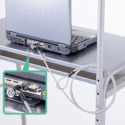 ノートパソコンセキュリティ