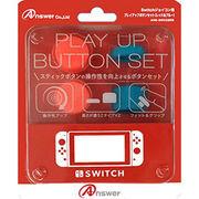 アンサー Switchジョイコン用 プレイアップボタンセット(レッド&ブルー) ANS-S
