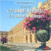 ルービンシュタイン ショパン:ピアノ協奏曲第1番/第2番 他 CD