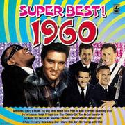 オムニバス 青春の洋楽スーパーベスト 1960 CD