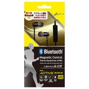 エアージェイ Bluetooth ステレオイヤホンマイク マグネティック BK BT-A8