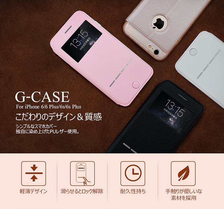 482c7b1251 iPhone6 ケース iPhone6s ケース iPhone7 ケース 手帳型 iPhone7 Plusケース iPhone6 Plus ケース