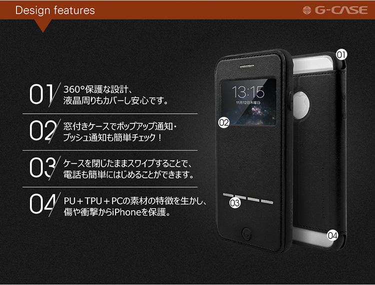 ef29ed897f iPhone6 ケース iPhone6s ケース iPhone7 ケース 手帳型 iPhone7 Plus ...