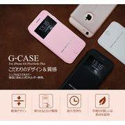 iPhone6 ケース iPhone6s ケース iPhone7 ケース 手帳型 iPhone7 Plusケース iPhone6 Plus ケース