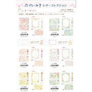 クローズ・ピン たけいみき レターコレクション レターセット