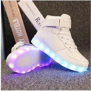 光る靴 ledスニーカー メンズ レディース 光るスニーカー 光る LED スニーカー ダンスシューズ