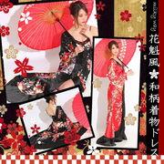 ワンショルダー*花魁風 ビジュー&リボン付き ロングドレス