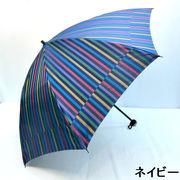 【日本製】【折りたたみ傘】甲州産先染め格子日本製コンパクト折畳雨傘