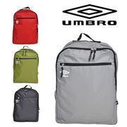 UMBRO(アンブロ)16SSベーシックDパック(20L)