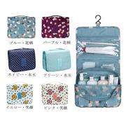 選べる6色フック付便利な旅行用トラベルポーチ/コスメポーチ/化粧ポーチ/収納ポーチ/メッシュポーチ
