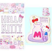 ハローキティ MEET KT'S WORLD クッション