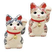 型染め和紙 招き猫(大)