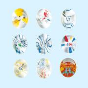 クリスタル箸置き(そら豆) 夏の9種  【ガラス箸置き】