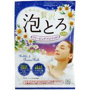 お湯物語 贅沢泡とろ入浴料 スリーピングアロマの香り 30g