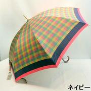 【日本製】【雨傘】【長傘】甲州産先染め朱子格子織生地軽量金骨ジャンプ雨傘