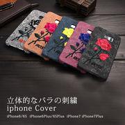 刺繍 バラ iPhoneケース 薔薇 iphone6 6s 6Plus 6sPlus 7 7Plus ローズ 花 アンティーク レディース