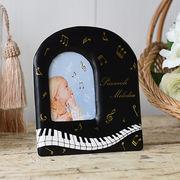 【Piacevole Melodia】ミュージック フォトフレーム ピアノ