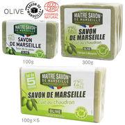Maitre Savon de Marseille マルセイユ石鹸  【オリーブ OLIVE】 メートル・サボン・ド・マルセイユ