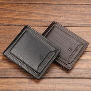 メンズ 二つ折り財布 高品質 合成皮革 SIMカート入れ  カードポケット 2色選択可能