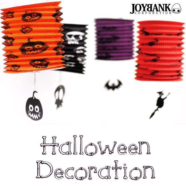halloween sale・ハロウィン★ペーパーデコレーション【飾り/インテリア雑貨】