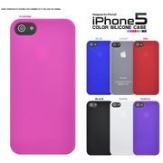 <スマホケース>カラフルな7色展開! iPhone5/5s/SE専用カラーシリコンケース