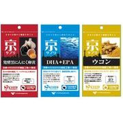 京サプリ (健康食品)