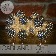 ガーランド ライト 電池 電球色 3m メタル ボール