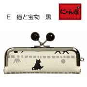 「にゃん屋」★朱肉付印鑑ケース 猫と宝物 黒(ビーズ付)