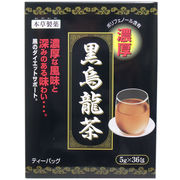 本草 黒烏龍茶(ウーロン茶) 濃厚 ティーバッグ 5g×36包